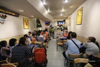 【台南美食】老台南人談戀愛的冰果室,一年四季都有的美味:迦南水果店