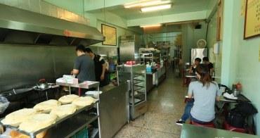 【台南美食】蛋餅夾油條酥脆好迷人,人氣傳統早餐店經典不敗:生哥豆漿店