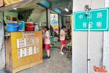【台南美食】外觀是飲料店,其實他是家庭式型態小餐館:波力茶亭
