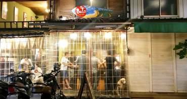 【台南美食】新美街上南洋風味小吃!銅板價雞肉串燒料理:bula冷奶油咖椰吐司