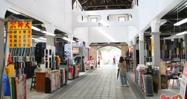 【台南景點】南台灣最大布市熱烈營業中!尋寶的最佳好所在:台南西門商場