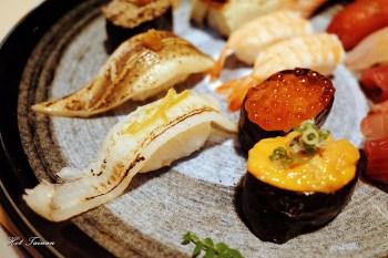 【台南美食】火山熔炎般的丼飯,日本直送水產,宛如在日本當地用餐的口感:鮨次郎壽司專賣店