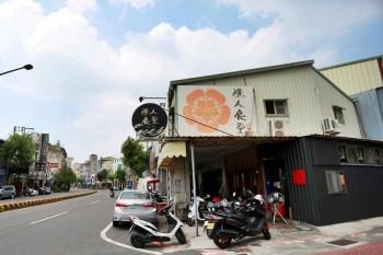 【台南北區】漁人食堂:日式平價定食搭配深海魚味增湯|平價消費|食材新鮮|主菜好吃配菜也用心