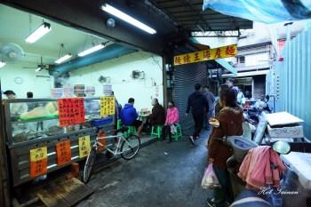 【台南美食】水仙宮市場內必吃美食!婆婆媽媽們的最愛:麵條王海產麵+韓氏古早味油飯