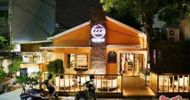 【台南美食】大學路18巷餐酒館,竟藏著連日本人都驚呼的奇貨:沃野 18 Oh Yeah 18 Bistro