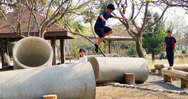 【台南景點】台南善化水管屋小型森林遊戲區!台南親子免費景點:善化體育公園