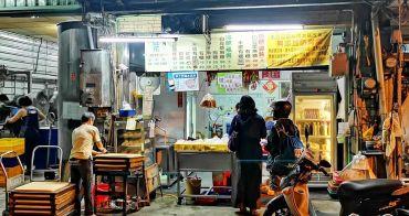 【台南美食】深夜裡的濃純香,越晚人越多的豆漿批發宵夜場:陳家豆漿