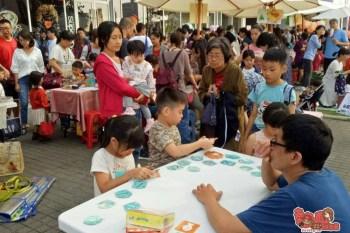 【台南活動】兒童專屬的小老闆幸福市集,這次在奇美食品幸福工廠~