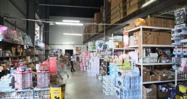 【台南批發】台南最完整最大型的辦家家酒玩具批發場,搶便宜要來這:永康百貨玩具大批發