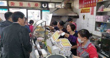 【台南便當】台南超人氣排隊便當店,現點現炸最即時的美味:可口排骨快餐