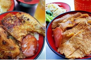 【台南美食】美食戰區內顯少曝光過的低調美味:鄉舟燒肉飯