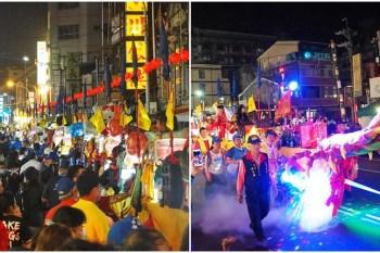 【廟宇文化】全世界最長百足真人蜈蚣陣在台南,千人爭睹只為祂~