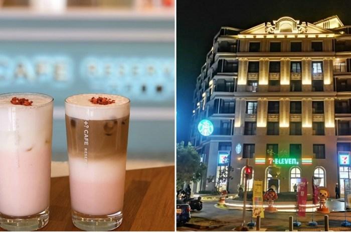 【超商美食】7-11超狂新品漸層系草莓奶霜,台南只有這間限定販售~