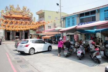 【台南冰店】媽祖廟前百年老攤冰店:六甲麵茶冰店