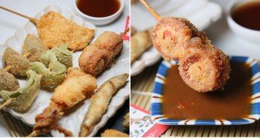 【台南美食】居酒屋老闆改行!這裡的日式串炸只要15元就可以吃到啦:福吉串炸