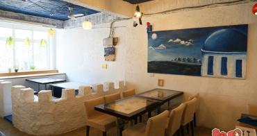 【台南美食】地中海風情的用餐空間,好市多旁的風格餐廳:伊甸風味館