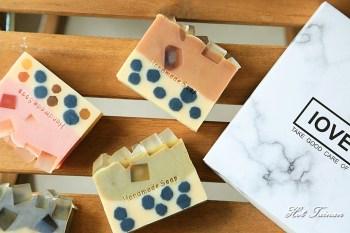 【台南生活】療癒系歐式手工皂!好看可愛又實用的台南母乳皂、手工皂推薦:MaMa皂咖