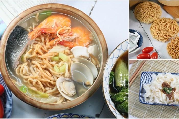 【台南伴手禮】台南百年製麵廠老店,台南最另類的道地伴手禮是它:食在福製麵