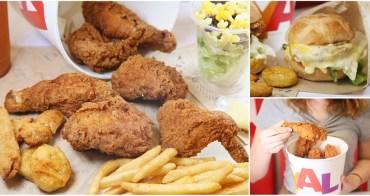 【台南美食】永康復國一路上的美式漢堡店,就是要讓你好吃到叫媽媽:趣肯MaMa