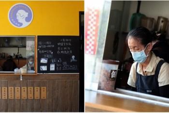 【台南早餐】觀光客才吃哈利,台南人都吃永康這間「手作早餐」才叫地道~
