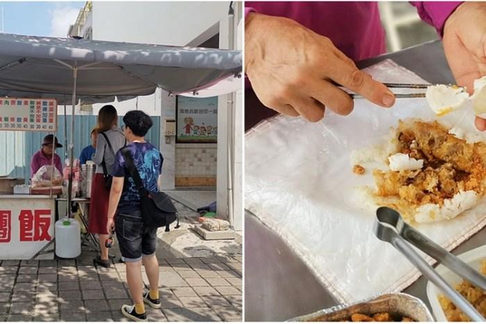 【台南美食】傳統飯糰有新花樣!甜甜口味好特別,還有鹹鴨蛋來入料:崇學路酸辣飯糰