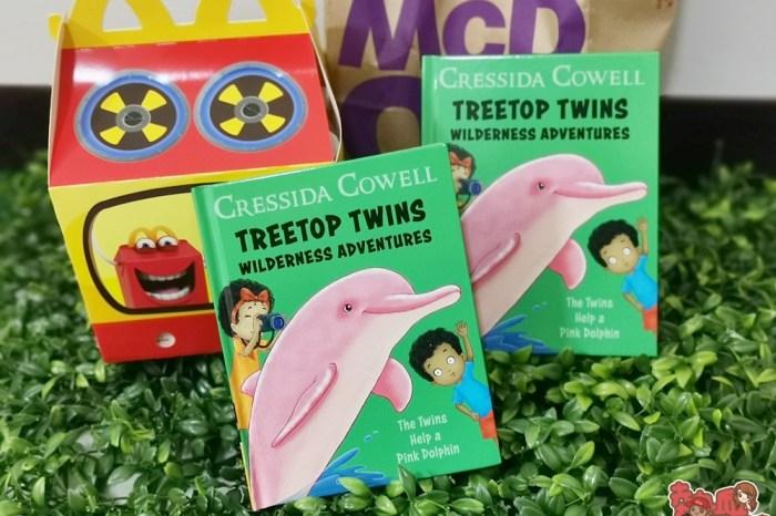 【麥當勞繪本】麥當勞買兒童餐送雙語繪本,帶著孩子一起「搶救粉紅海豚」