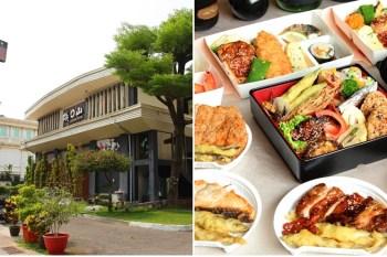 【台南美食】你知道桃山推出百元日式便當嗎?以前捨不得吃,現在還不吃爆它:桃山日本料理