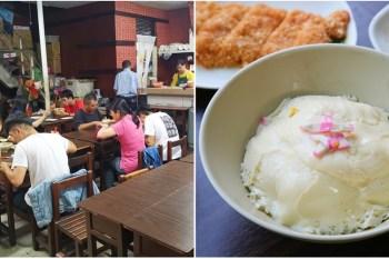 【台南美食】台南獨賣的巨無霸蒸蛋!佛心價你就可以輕鬆吃到:日喜美食小舖