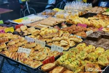 【台南美食】台南最霸氣的麵包攤!騎樓下30年的老味道:味興麵包店