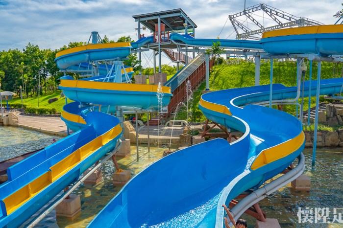 【台南景點】不顧眾人反對!這個夏天就是要去烏山頭水庫玩瘋巨大高空滑水道:烏山頭水庫親水公園