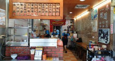 【台南美食】保安路必吃美食!別再說只有觀光客愛,在地人也會常來買的另類台南造咖:阿娟咖哩飯鴨肉羹