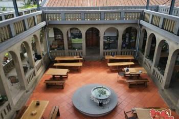 【台南景點】用九柑仔店台南拍攝場景在這,銀月阿嬤的氣派豪宅:方圓美術館