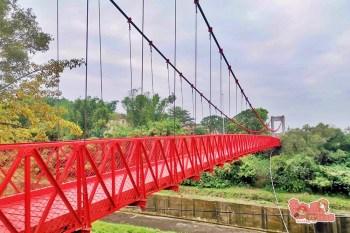 【台南景點】台南最紅的吊橋在這,睽違十年終於再次開放:烏山頭水庫跨虹吊橋