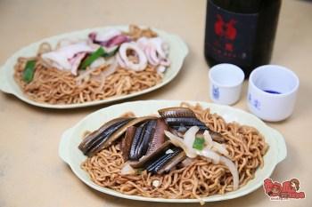 【台南美食】從小吃到大的好味道,台南在地人在吃的店:南興鱔魚意麵