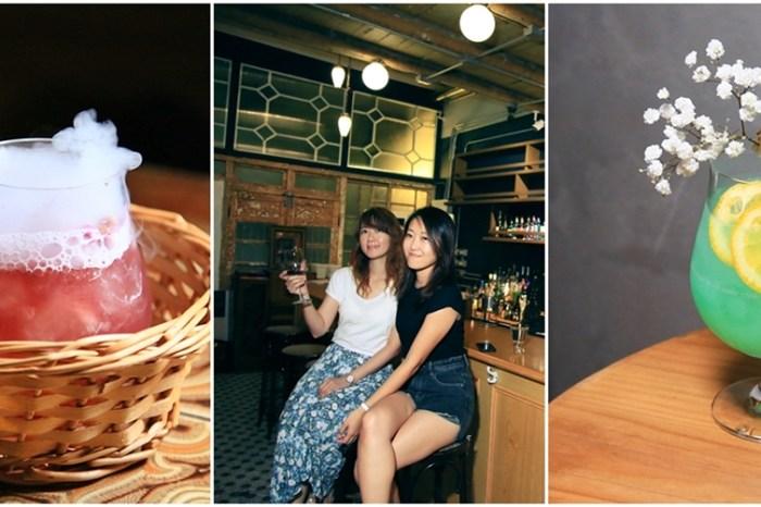 【台南酒吧】巷仔內的老宅酒吧!台灣前十強調酒師進駐,賞你一個微醺的夜晚~