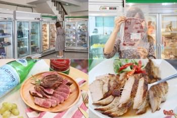 【台南美食】社區型態的好市多原肉專賣店!價格平實連在地人晚去都買不到貨的隱藏版:原型舖子