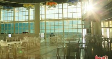 【台南景點】台南也有媲美沖繩海的超美場景!黃金海岸船屋超美登場~