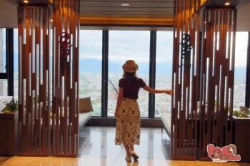 【宜蘭美食】羅東23層樓高最美景觀餐廳!精緻的歐陸料理、懷石料理一次擁有:村却國際溫泉酒店(東西匯WEST、EAST23)