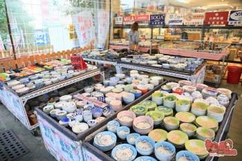 【台南批發】南台灣最大日本碗盤專賣,比特賣更特賣的優惠價都在這:豪記食器