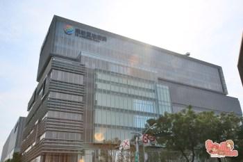 【台南資訊】南紡購物中心長大了!國內首創的KTV商城就在這:南紡置地廣場