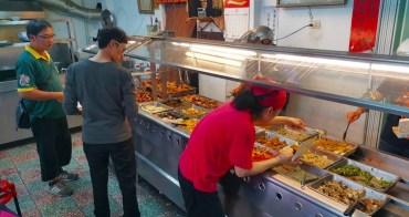 【台南便當】沒有離峰潮的自助餐店,堪稱台南最佛心的店家:凱英自助餐