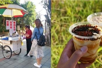【台南甜點】台南罕病豆花攤,用一碗豆花撐起一個家:邱爸爸豆花攤