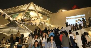 【台南活動】台南最美森山市集,挑戰你對市集的所有感官!