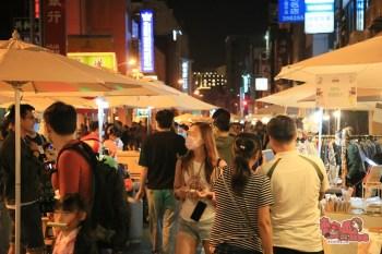 【台南活動】2020台南12月份活動總整理,台南12月必去活動和景點都在這~