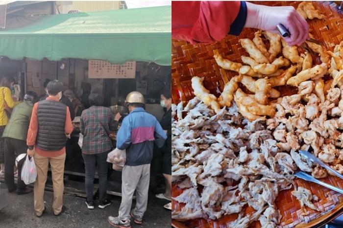 【台南美食】菜市場內的人氣旗魚黑輪甜不辣攤!早上在崇德市場,下午在崇義黃昏市場~