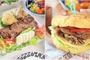 【台南美食】隱身在台南火車站後站的特色料理,提供全日早午餐、特色下午茶:聖皮耶小廚房