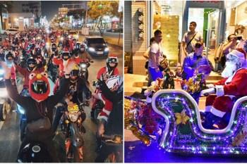 【台南活動】台南聖誕快閃夜騎活動,12/19一天限定!快來一起快閃過聖誕節~