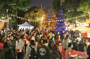 【台南活動】全台首次雙官邸市集!最美耶誕市集「丘之市」,賞你一個最不一樣的浪漫耶誕節~