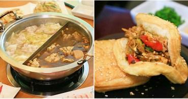 【台南美食】在地台南人的私藏口袋名單,夏日開胃鍋物首選:延齡堂-酸菜老爺的店