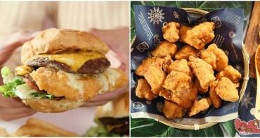【台南美食】吃到要掉下巴的美式大漢堡!獨家三款醬料怎麼搭配都好吃:趣肯MaMa